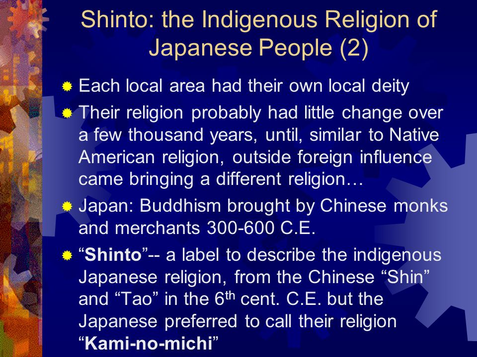 Shinto: the Indigenous Religion of Japanese People (2)