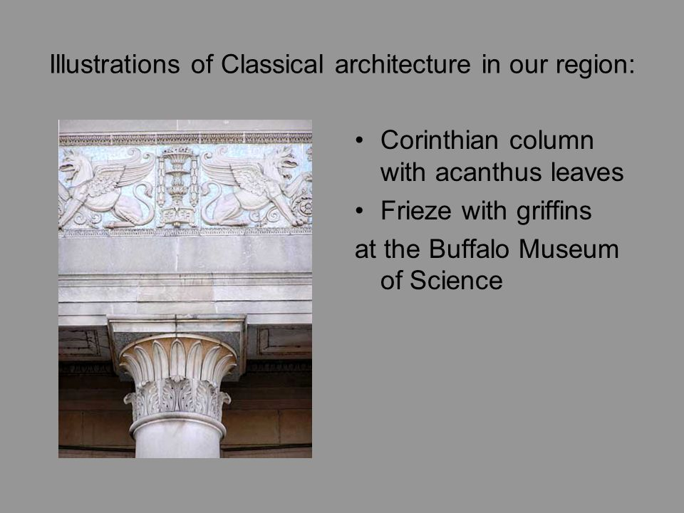 Illustrations of Classical architecture in our region: