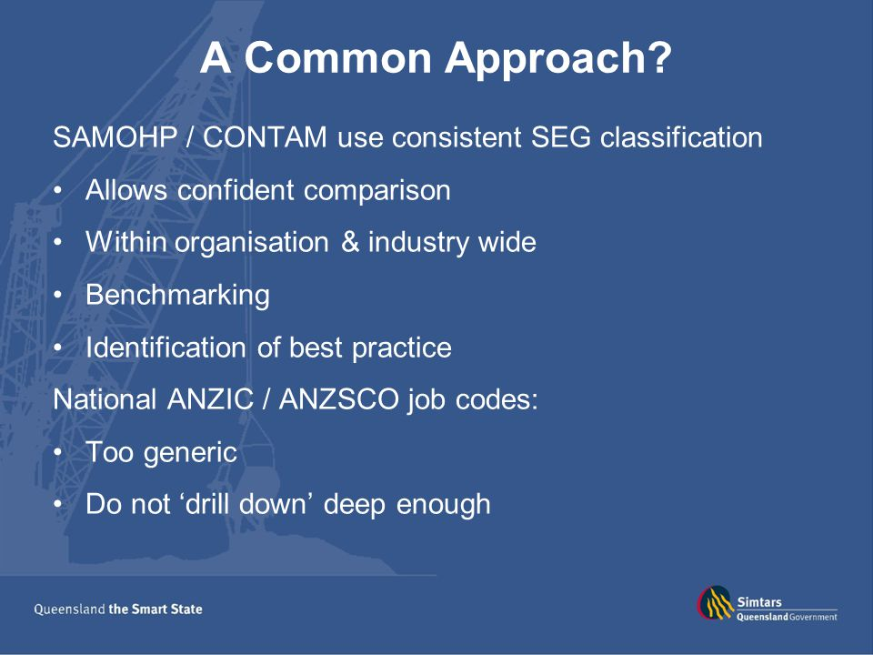 A Common Approach SAMOHP / CONTAM use consistent SEG classification