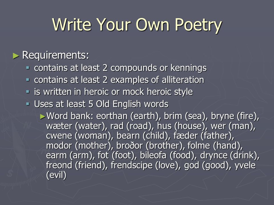 Write Your Own Poetry Requirements: