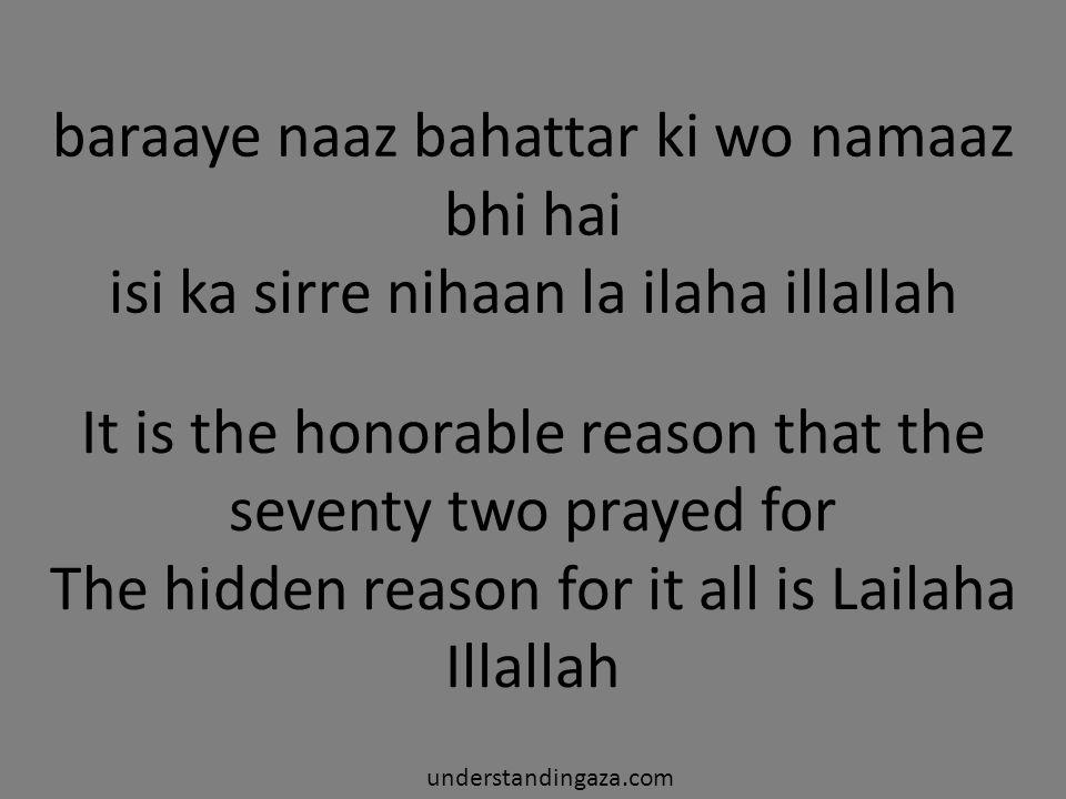 baraaye naaz bahattar ki wo namaaz bhi hai isi ka sirre nihaan la ilaha illallah