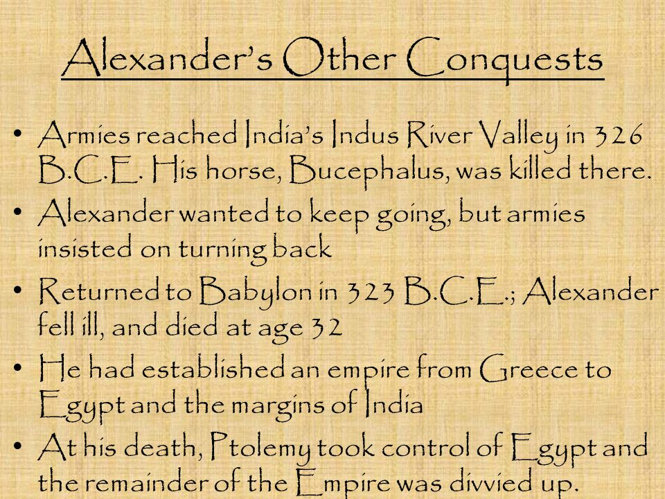 Alexander's Other Conquests