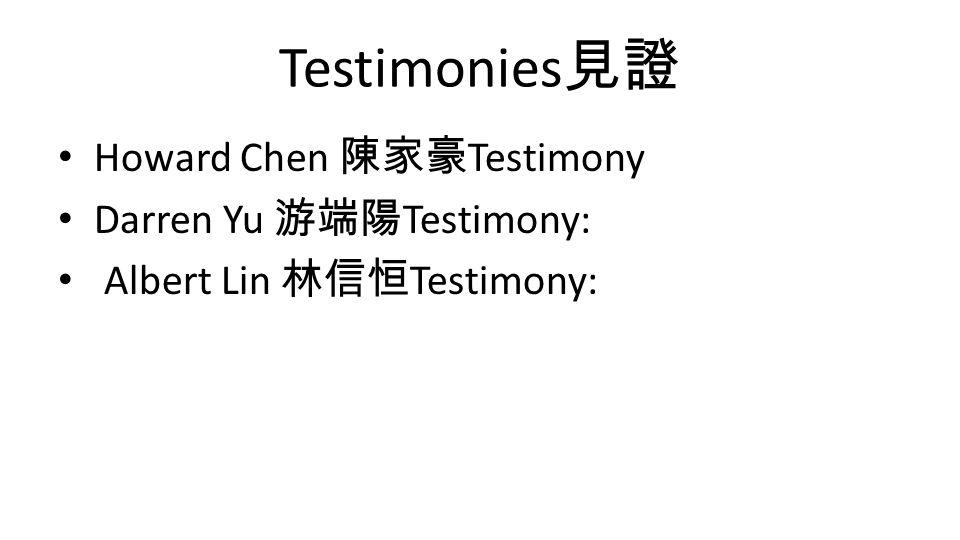 Testimonies見證 Howard Chen 陳家豪Testimony Darren Yu 游端陽Testimony: