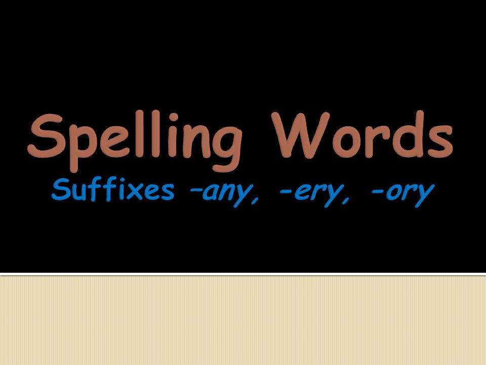 Spelling Words Suffixes –any, -ery, -ory