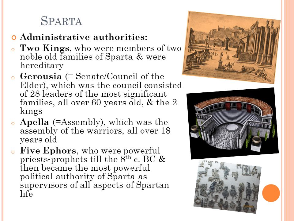Sparta Administrative authorities: