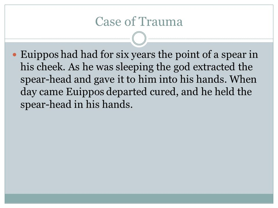 Case of Trauma
