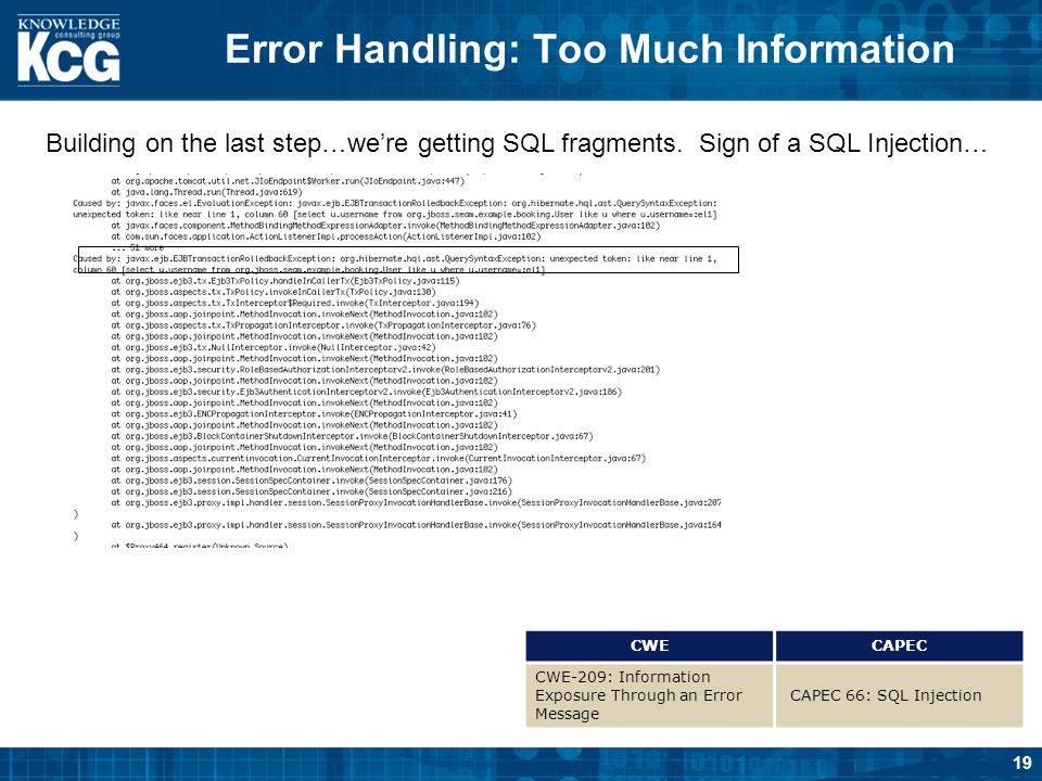 Error Handling: Too Much Information