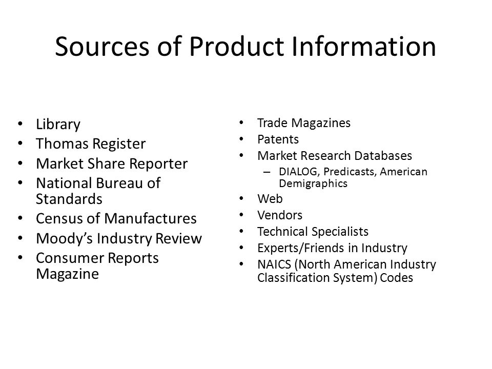 Sources of Product Information