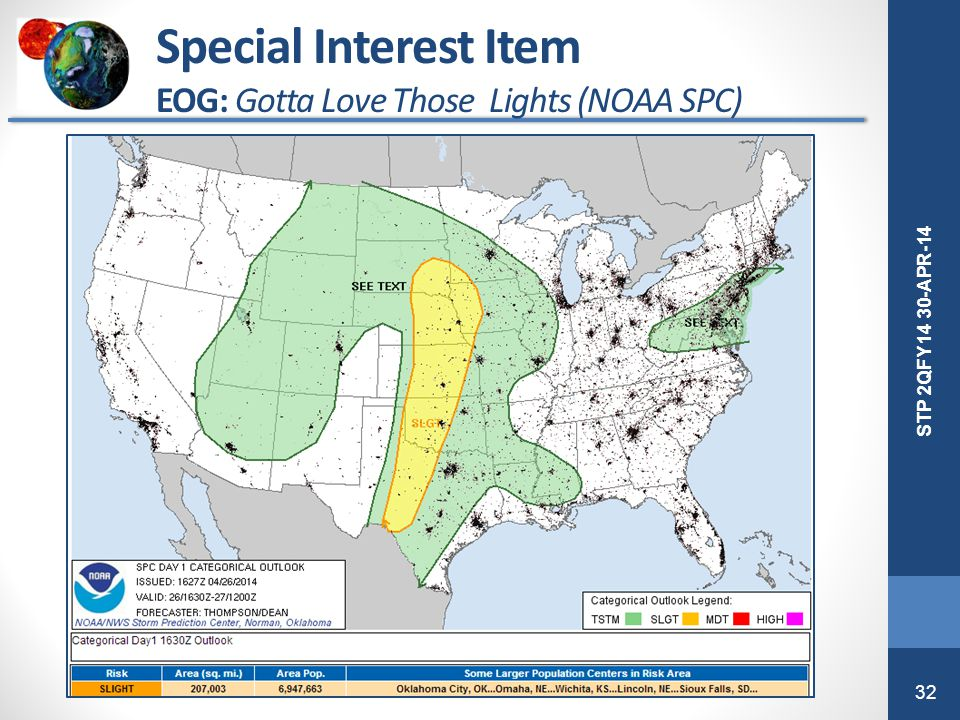 Special Interest Item EOG: Gotta Love Those Lights (NOAA SPC)