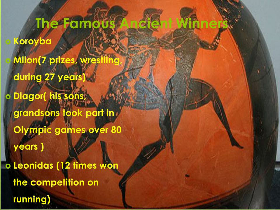 The Famous Ancient Winners