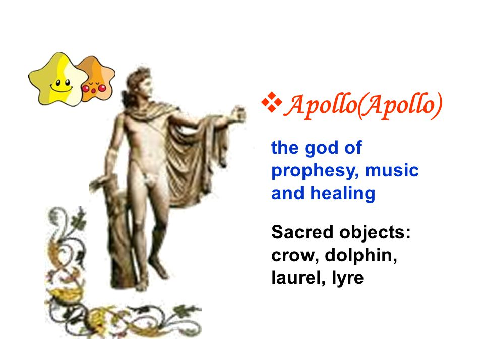 Apollo(Apollo) the god of prophesy, music and healing