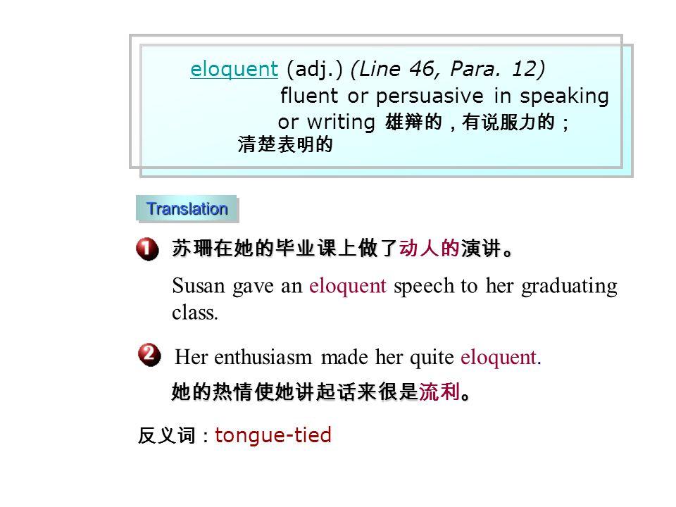 fluent or persuasive in speaking