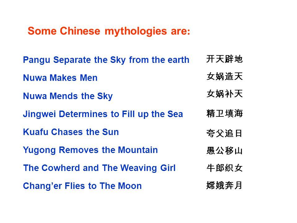 Some Chinese mythologies are: