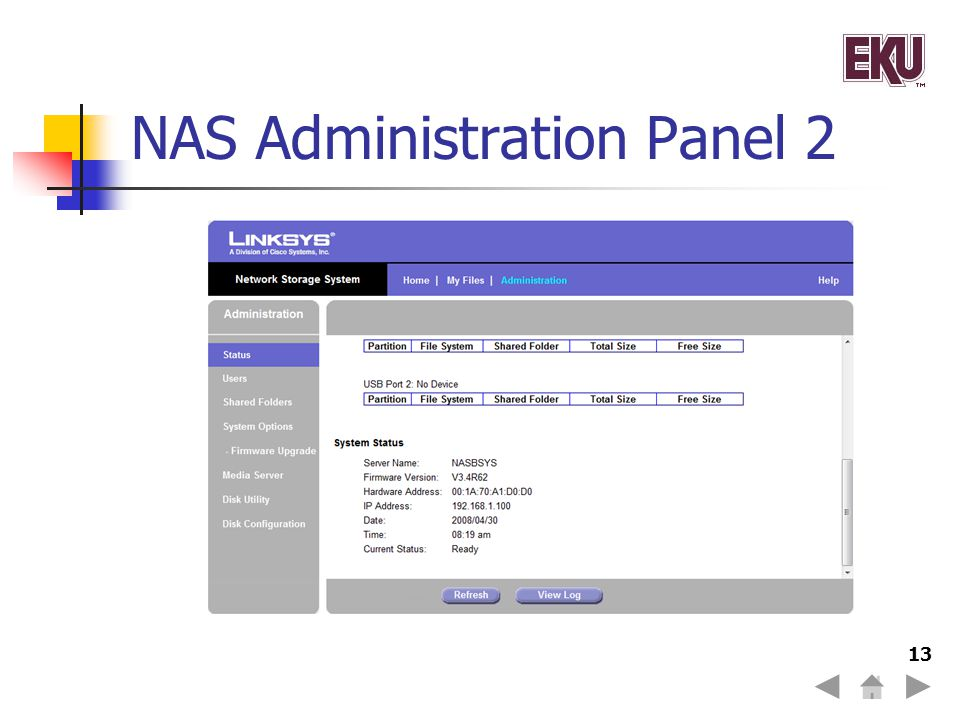 NAS Administration Panel 2