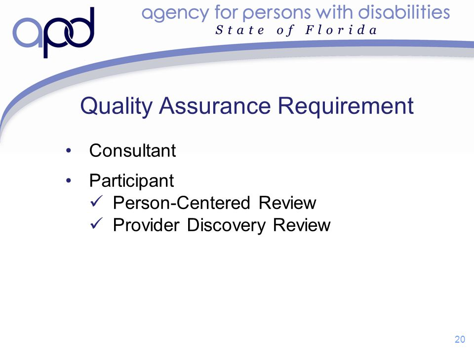 Quality Assurance Requirement