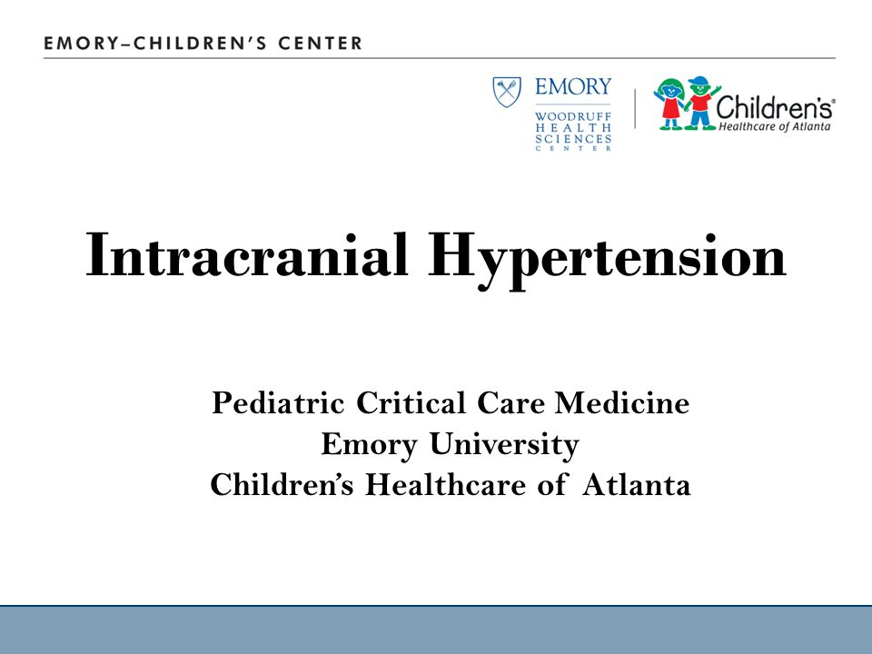 Intracranial Hypertension