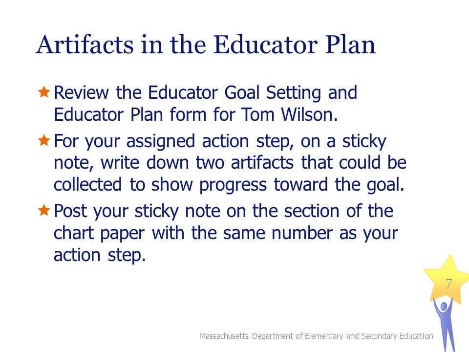 Artifacts in the Educator Plan