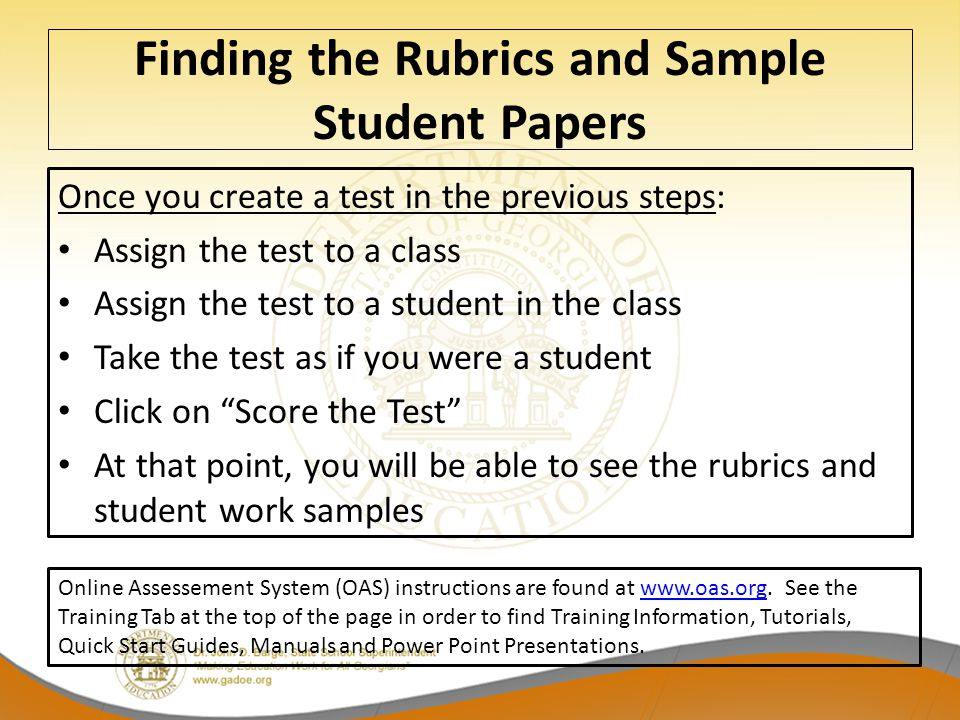 Finding the Rubrics and Sample Student Papers