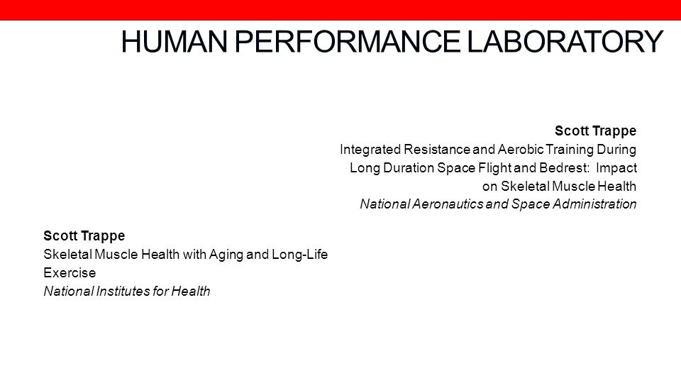 HUMAN PERFORMANCE LABORATORY