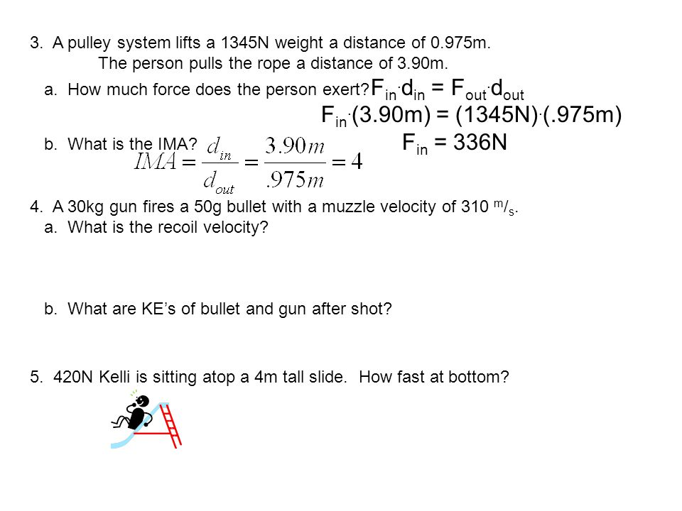 3. A pulley system lifts a 1345N weight a distance of 0.975m.