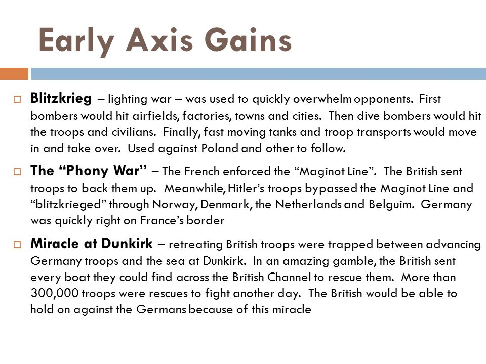 Early Axis Gains
