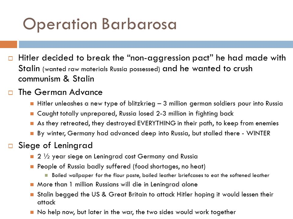 Operation Barbarosa