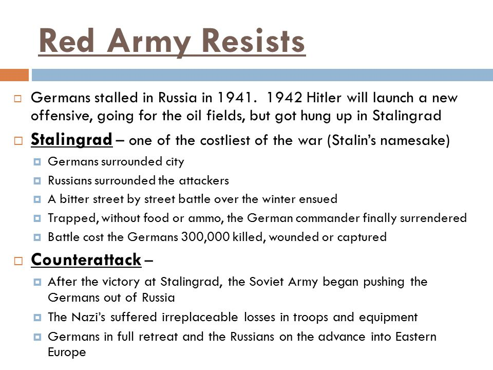Red Army Resists