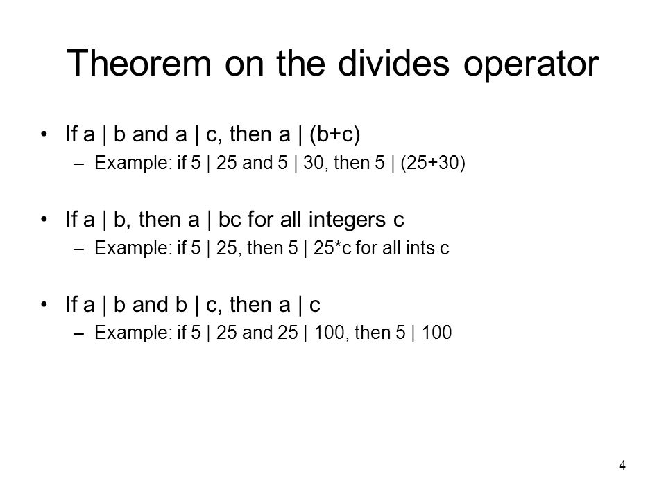 Theorem on the divides operator