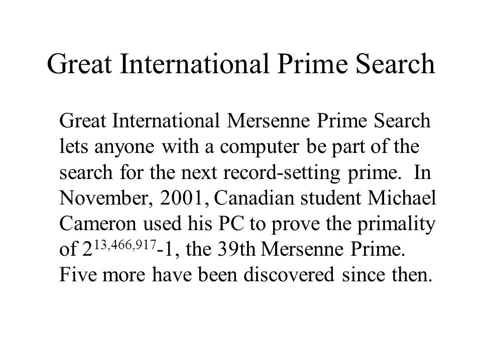 Great International Prime Search