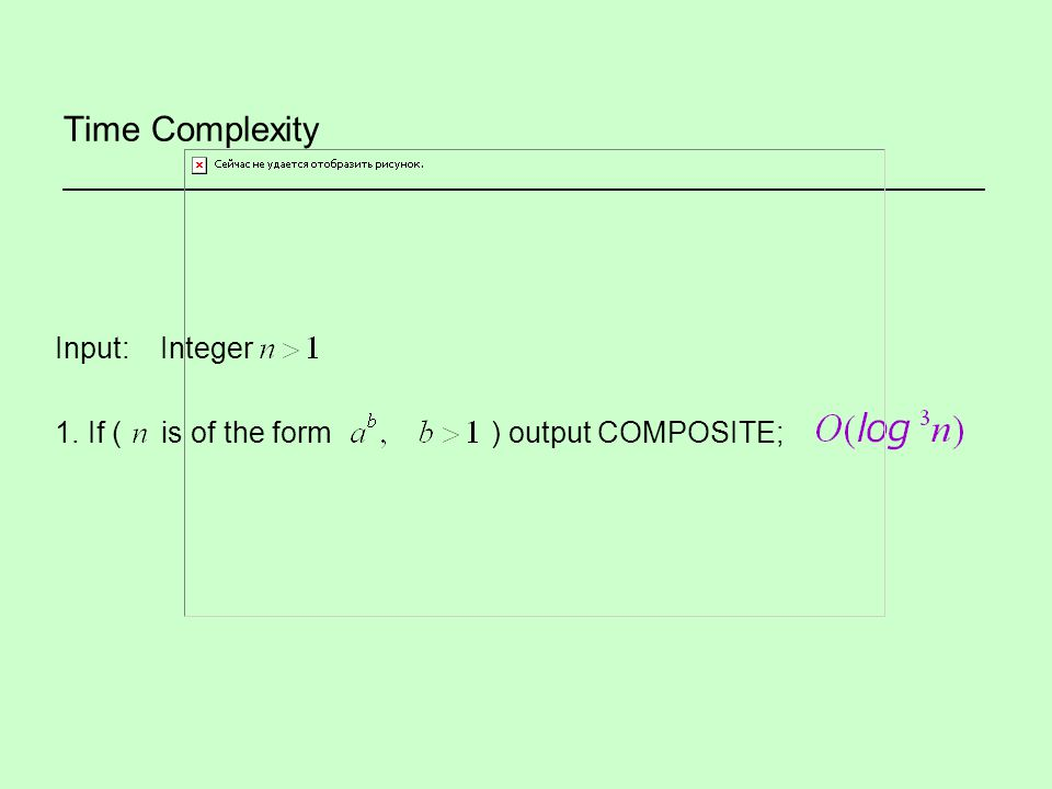 Time Complexity _______________________________________________