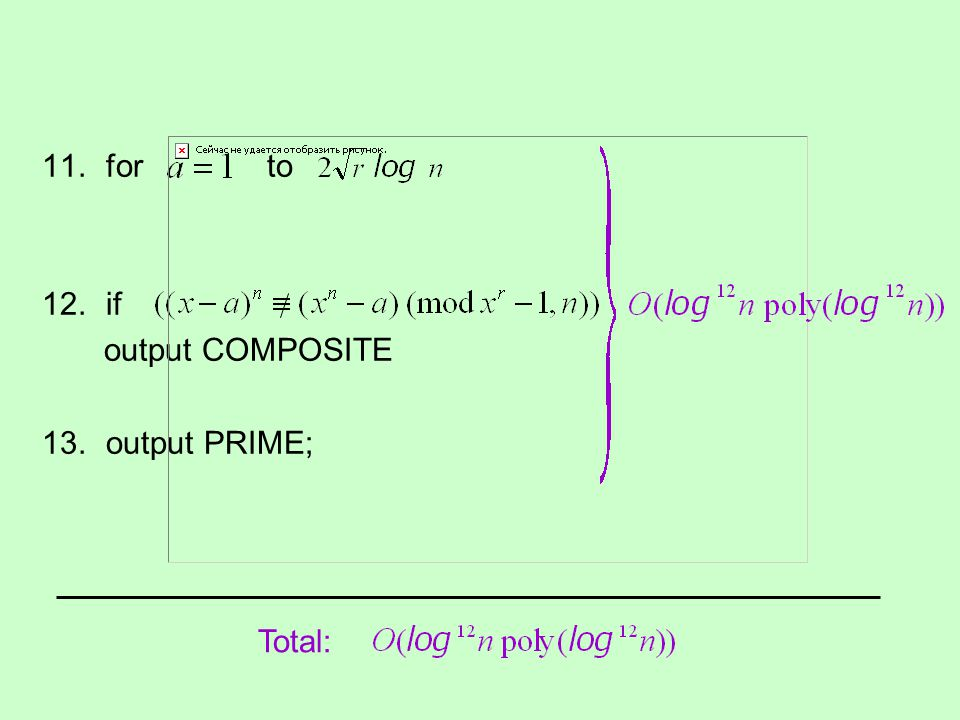 for to if output COMPOSITE output PRIME; Total: