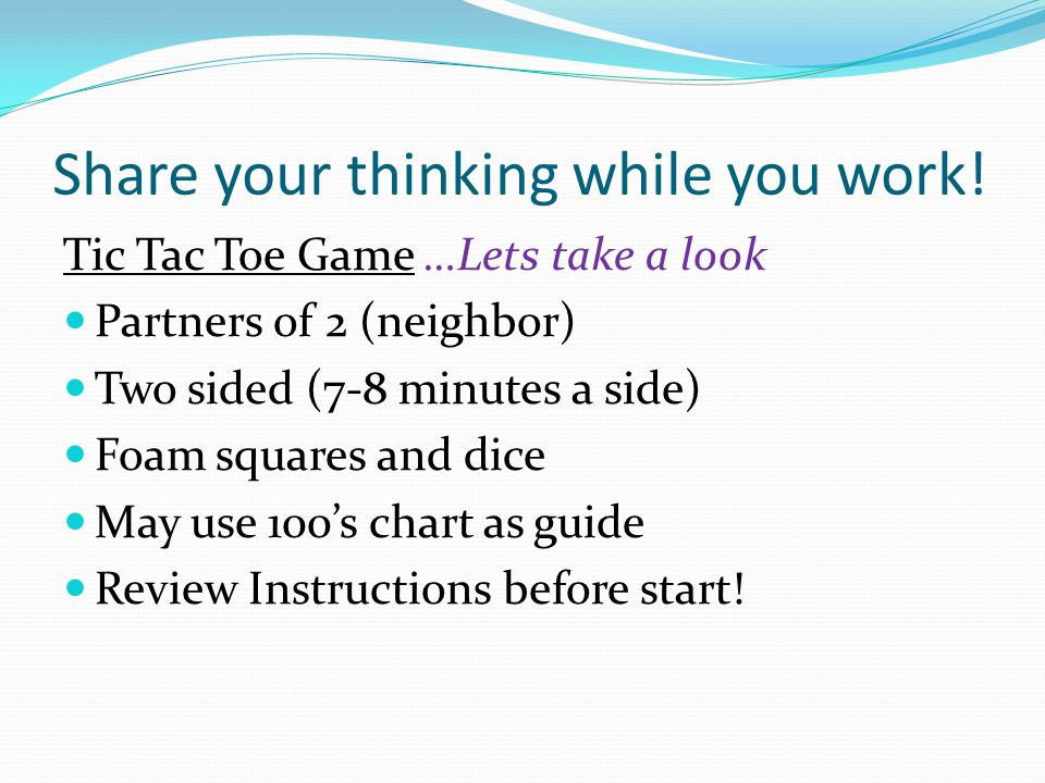 Share your thinking while you work!