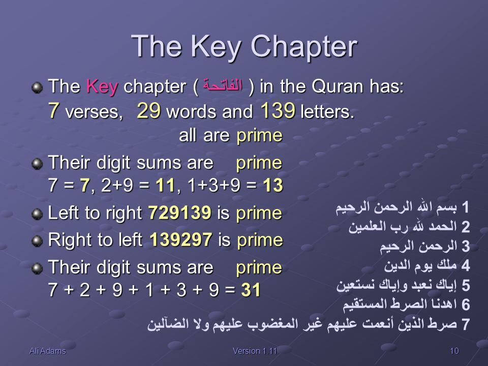 The Key Chapter The Key chapter ( الفاتحة ) in the Quran has: 7 verses, 29 words and 139 letters. all are prime.