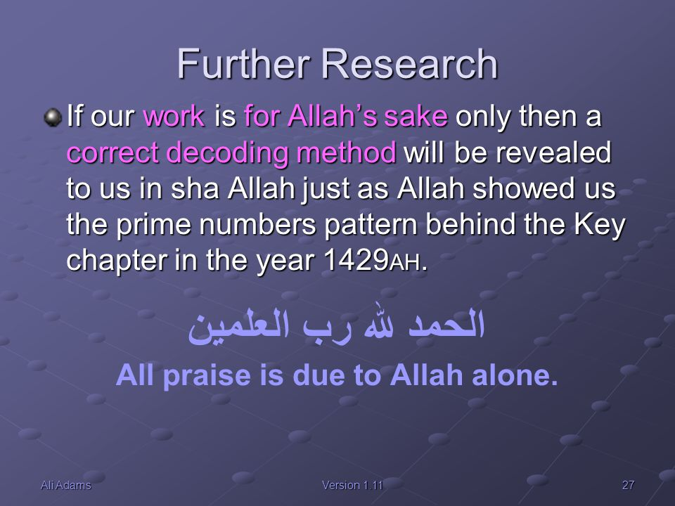 All praise is due to Allah alone.