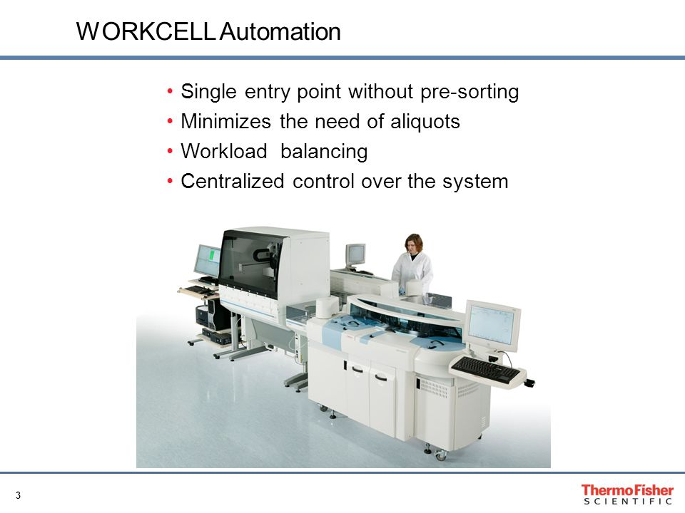 WORKCELL Automation Single entry point without pre-sorting