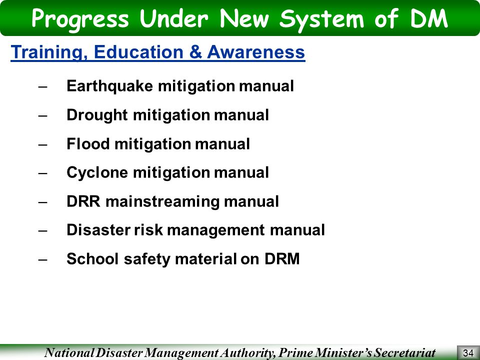 Progress Under New System of DM