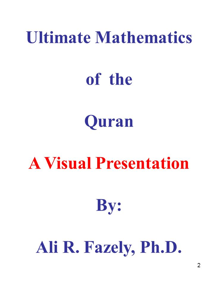 Ultimate Mathematics of the Quran A Visual Presentation By: Ali R. Fazely, Ph.D.
