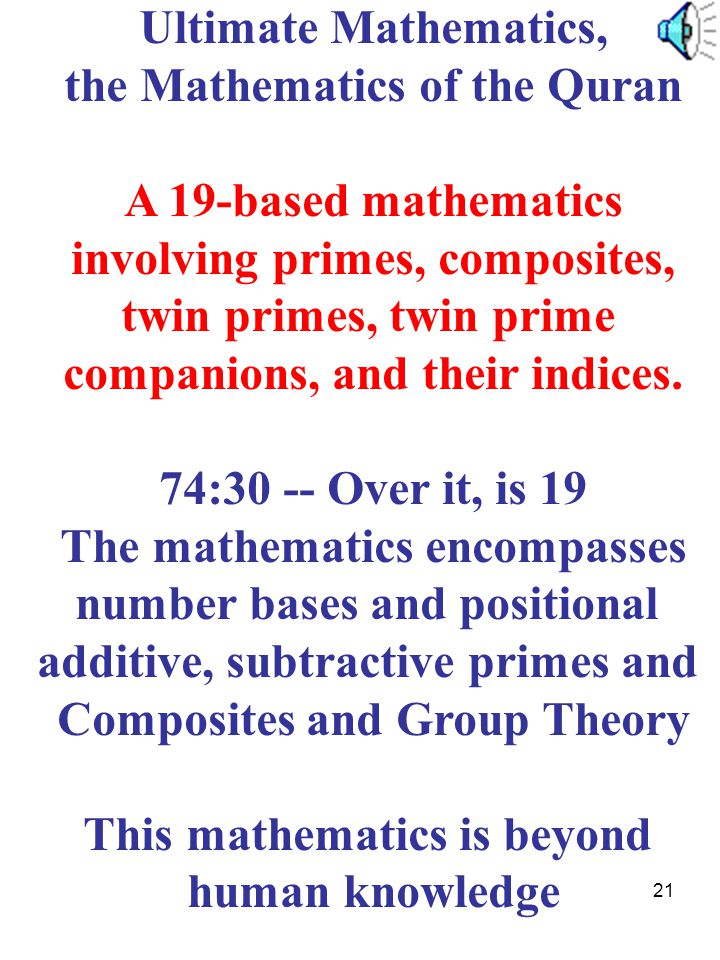 the Mathematics of the Quran A 19-based mathematics