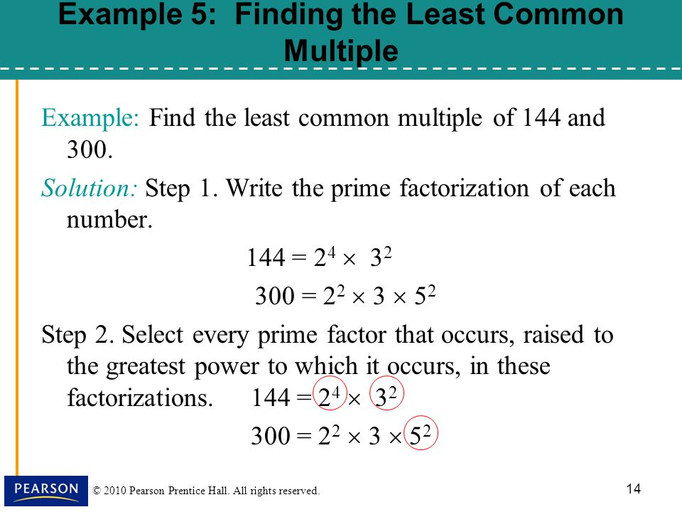 Example 5: Finding the Least Common Multiple