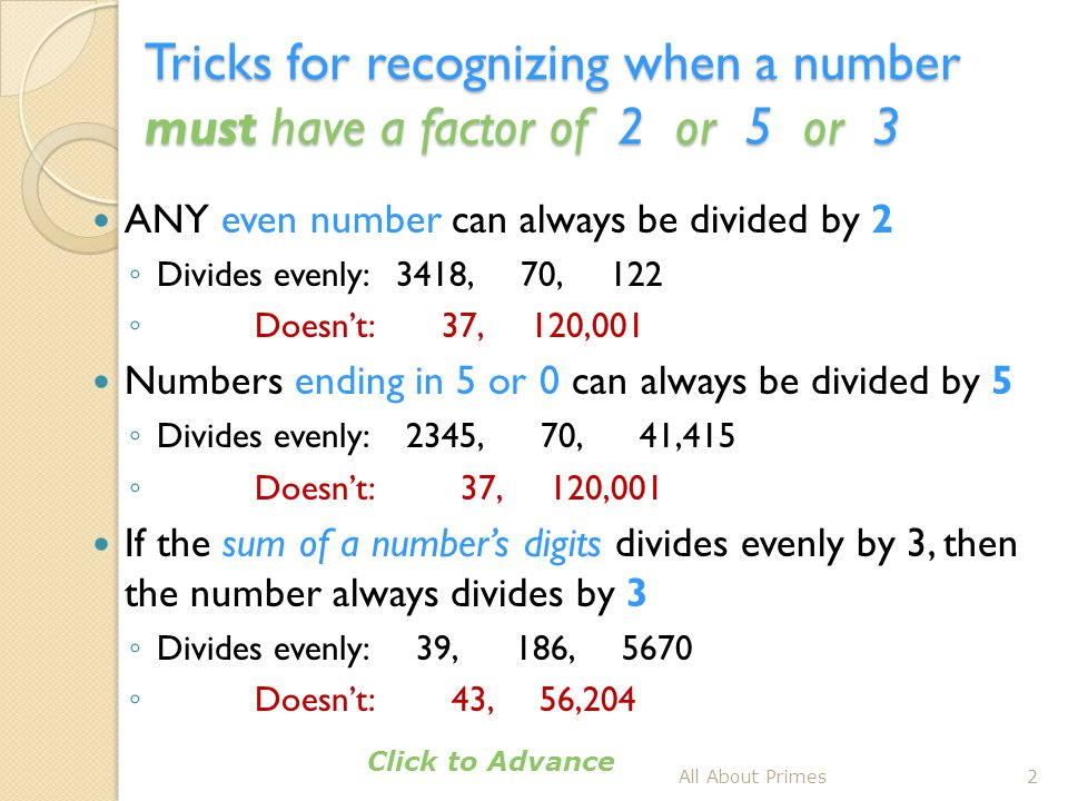 Tricks for recognizing when a number must have a factor of 2 or 5 or 3