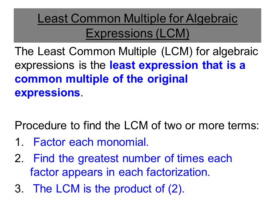 Least Common Multiple for Algebraic Expressions (LCM)