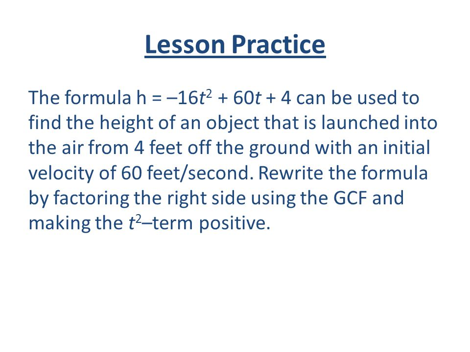 Lesson Practice