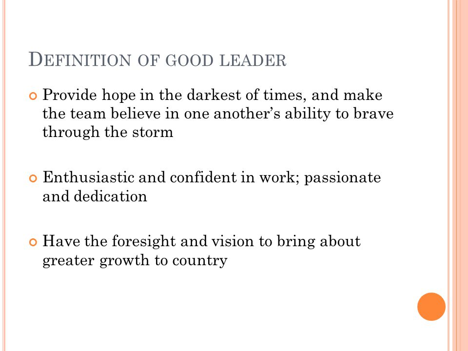 Definition of good leader