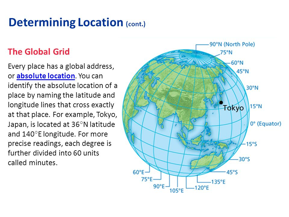 Determining Location (cont.)