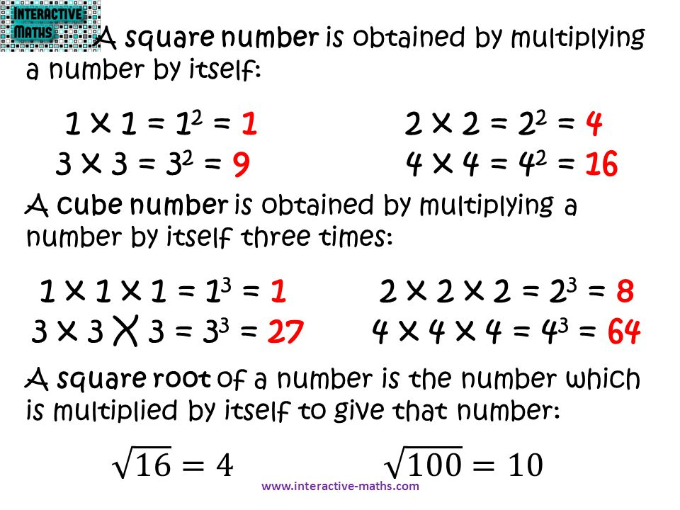 A square number is obtained by multiplying a number by itself:
