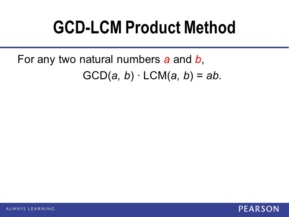 GCD-LCM Product Method