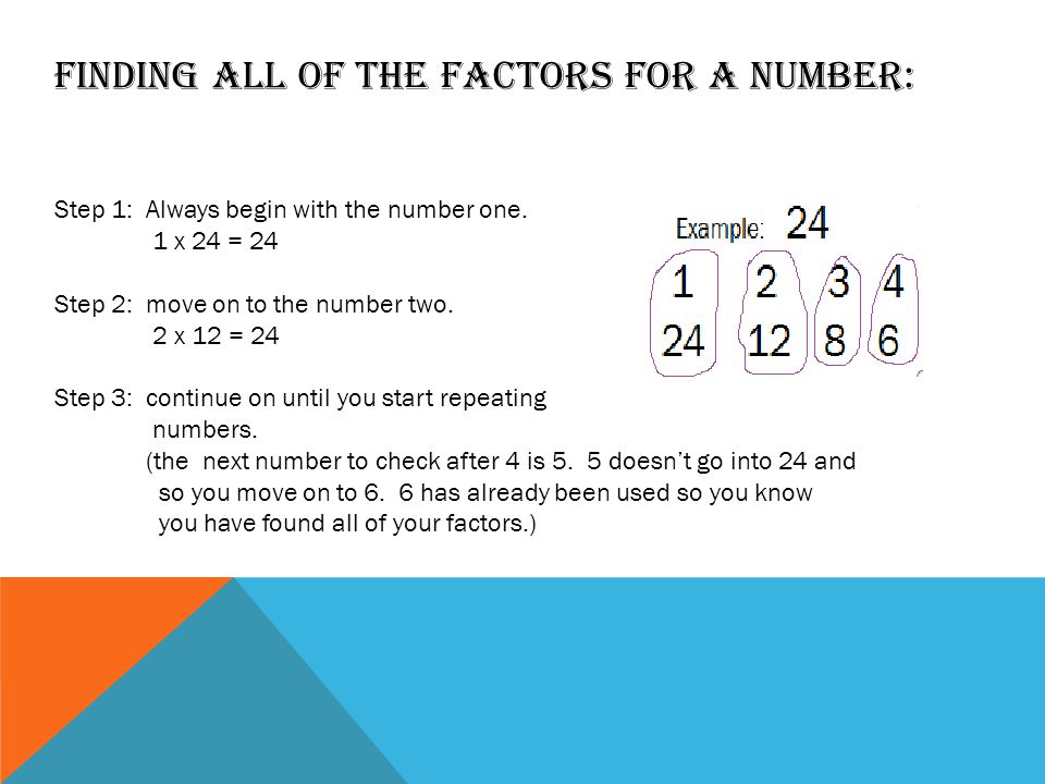Finding all of the factors for a number: