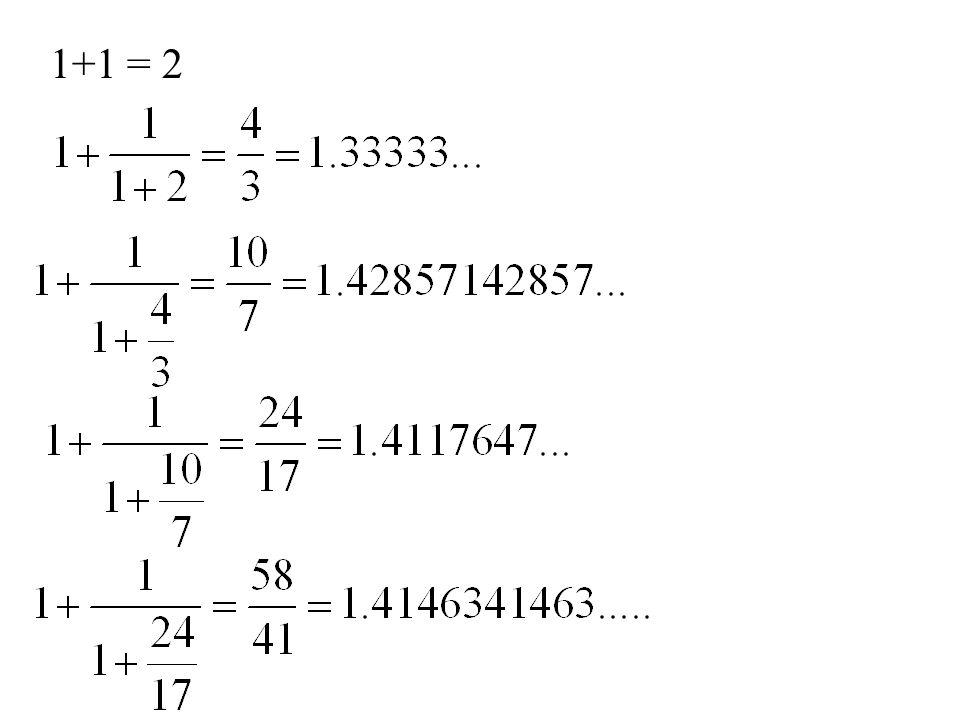 1+1 = 2