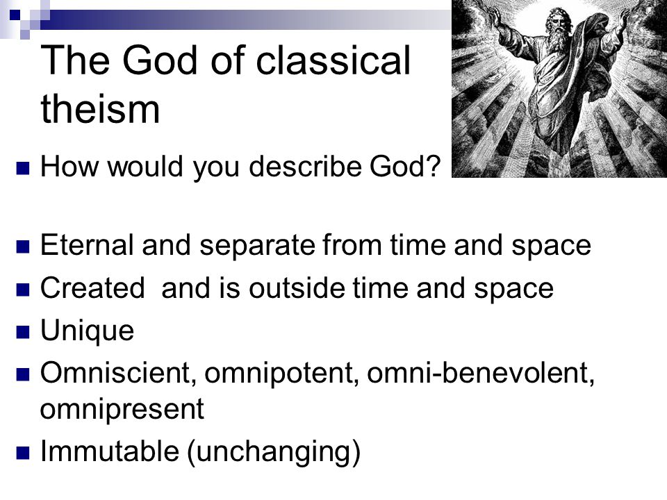 The God of classical theism