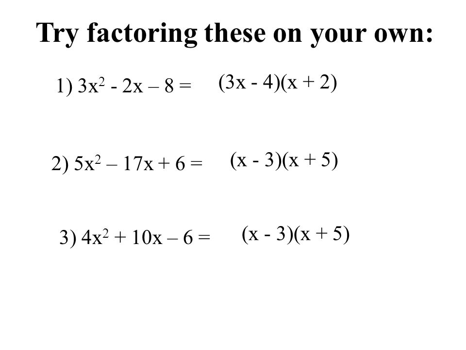 Try factoring these on your own: